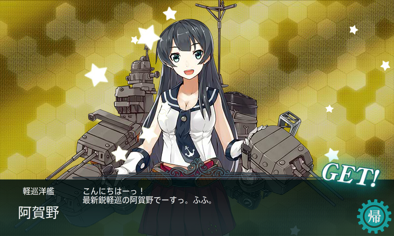 艦これ-407