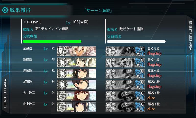 艦これ-412