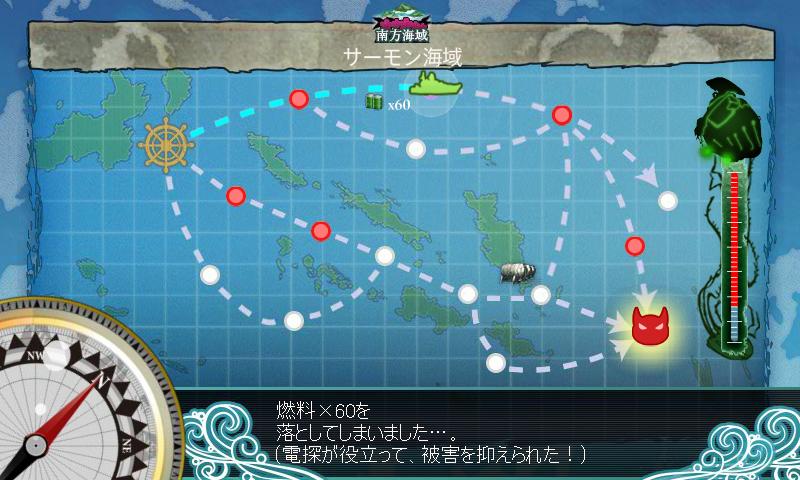 艦これ-413