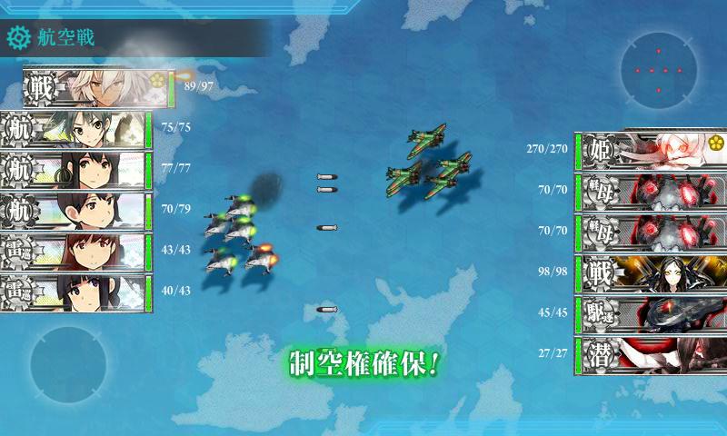 艦これ-419