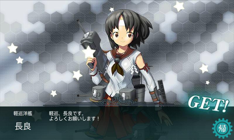 艦これ-421