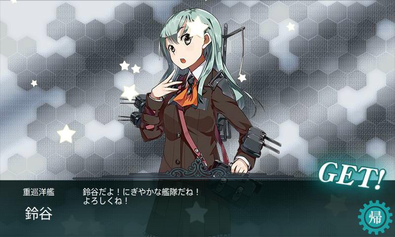 艦これ-424