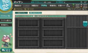 item2