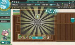 item7