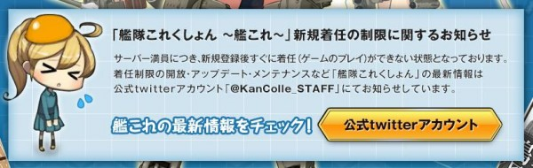 kancolle2