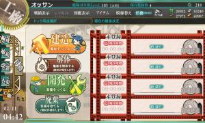 kenzou1