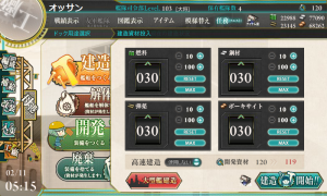 kenzou2