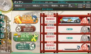 kenzou3