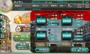 kenzou5