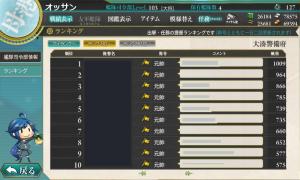 senseki2