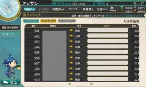 senseki3