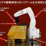 【コンピュータ将棋】将棋電王戦にデンソー製ロボットアーム「電王手くん」導入!対局への影響は?