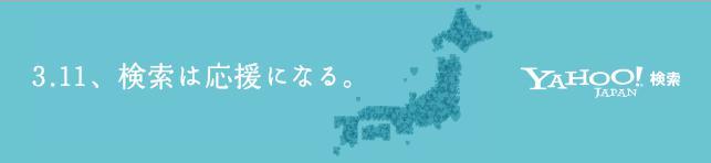 yahoo311-01