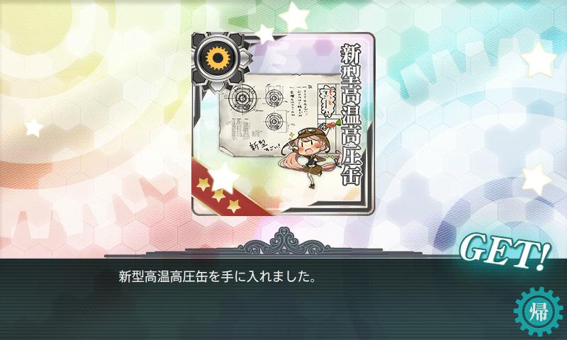 艦これ-115