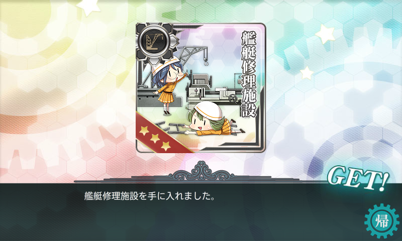 艦これ-117