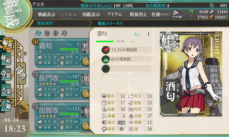 艦これ-160