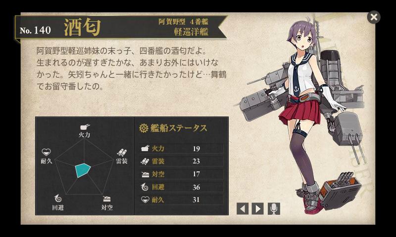 艦これ-161