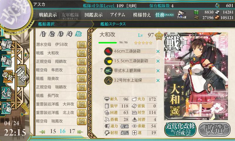 艦これ-165