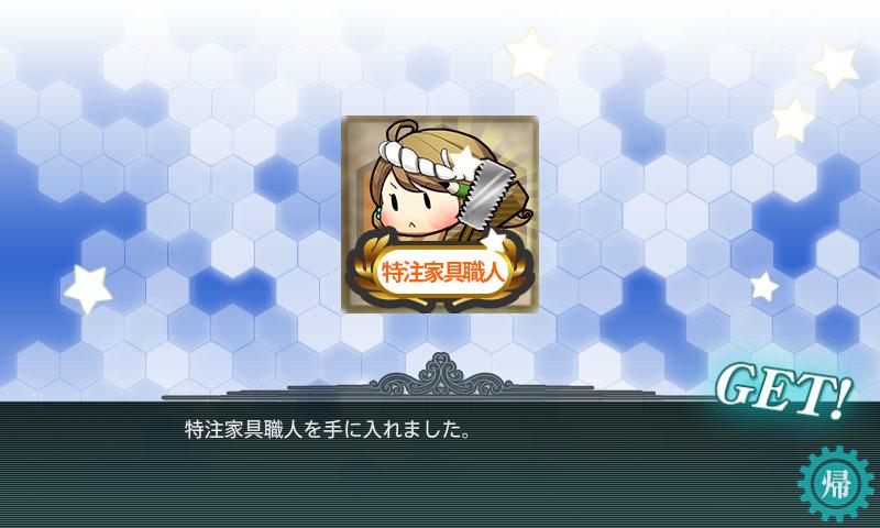 艦これ-652