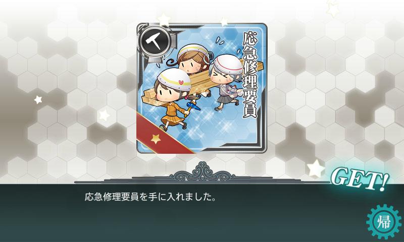 艦これ-653