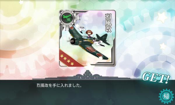 艦これ-654