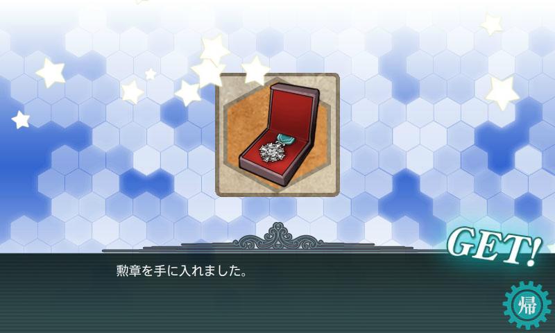 艦これ-655