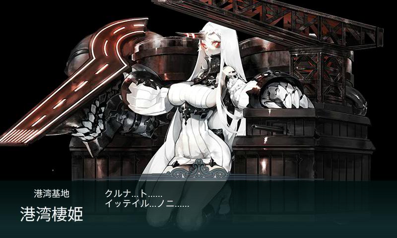 艦これ-695