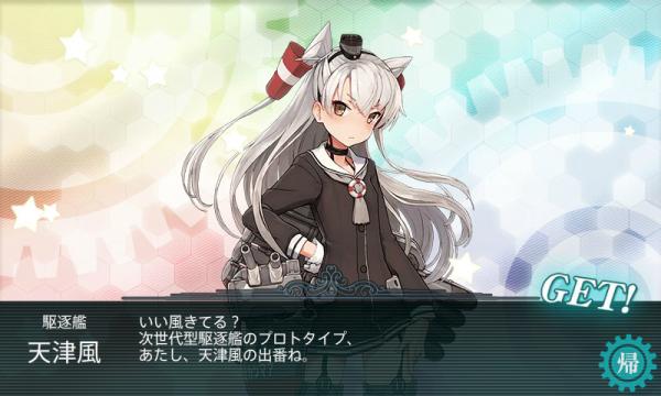 艦これ-708