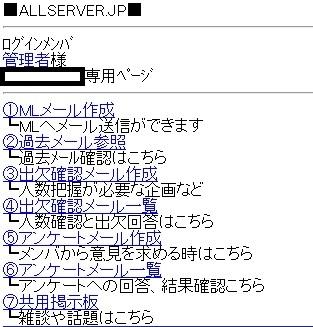allserver02