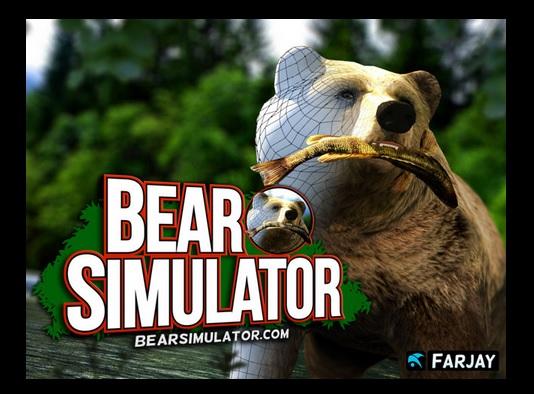 bearsimulator