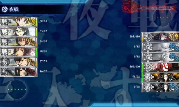 e5-kouryaku06