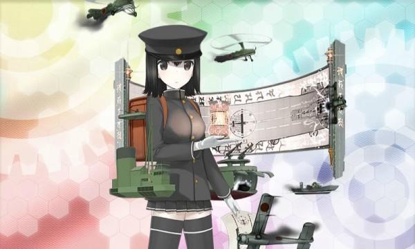 lv-akitsumaru