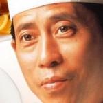 料理の鉄人で知られる周富徳さんが死去。病名は誤嚥性肺炎。