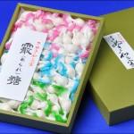 おいりだけじゃない!お茶請け和三盆など…香川県熱愛の美味しいグルメ・お土産!