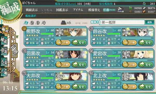艦これ-427