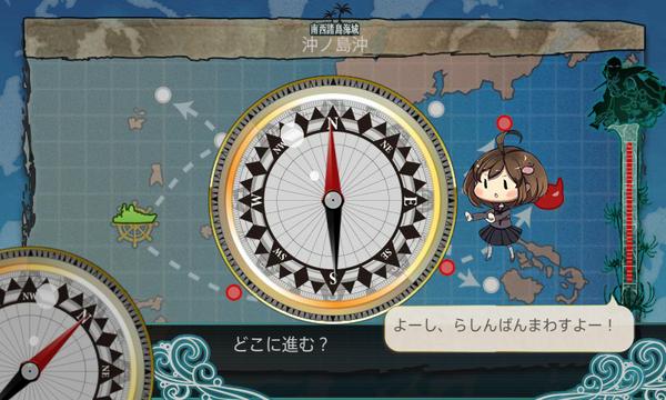 艦これ-411