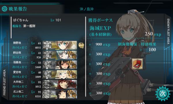 艦これ-446