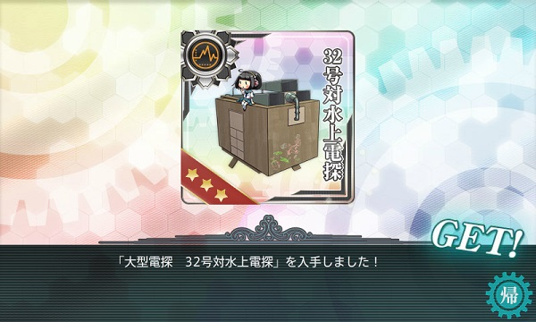 艦これ-408