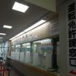 menkyo-center (4)