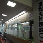 【忘れずに】運転免許更新 – 受付時間・更新料・視力確認・講習内容について!香川県の運転マナーは最悪でした。