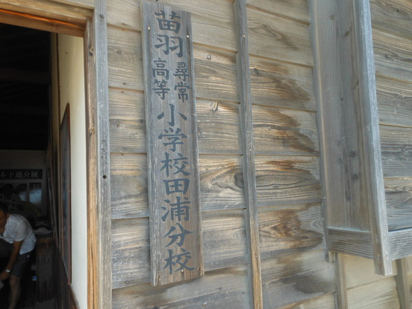 syoudoshima (241)