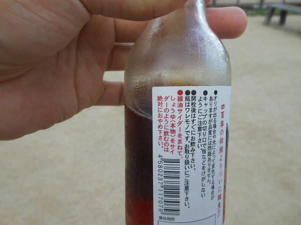 syoudoshima (302)