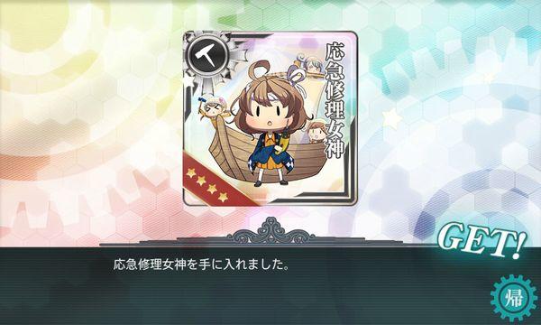 艦これ-724