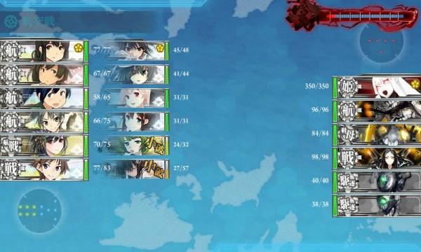 艦これ-797