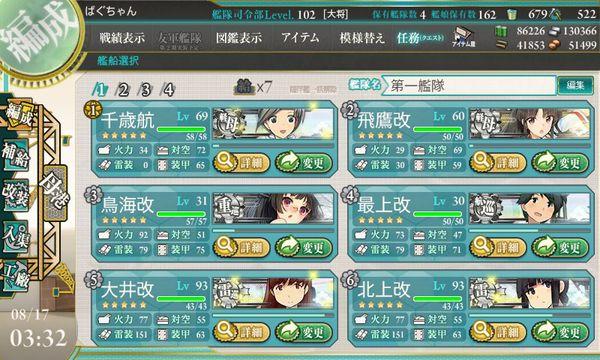 艦これ-809