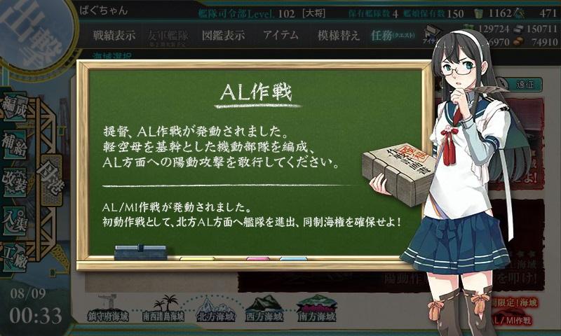 艦これ-472