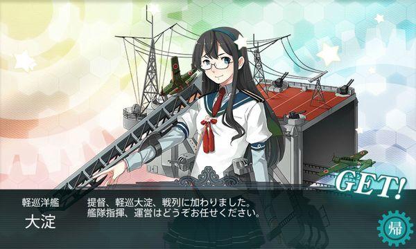 艦これ-605