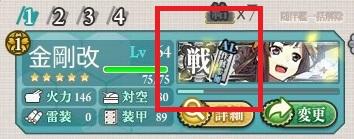 艦これ-5254