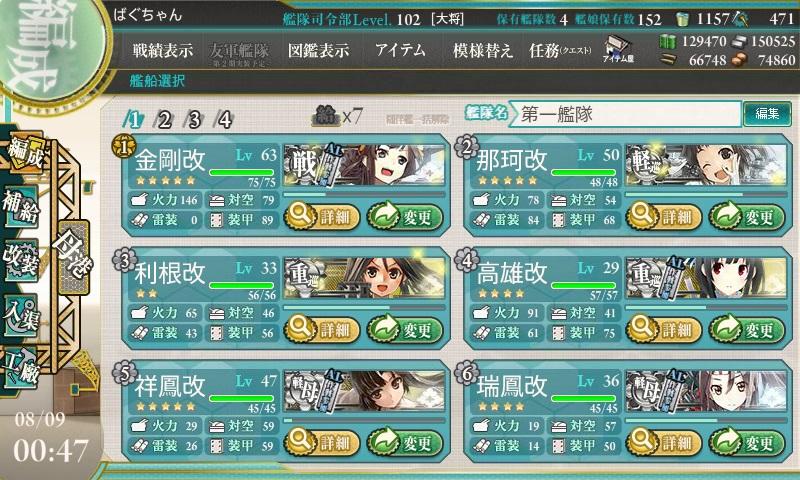 艦これ-487