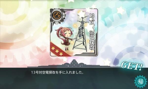 艦これ-684